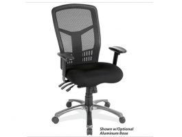 OfficeSource CoolMesh Multi-Function