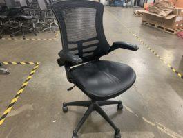 Used Serene Desk Chair